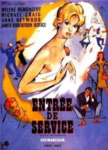 ENTREE DE SERVICE